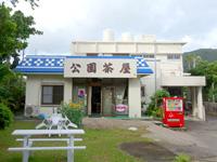 石垣島の川平公園茶屋