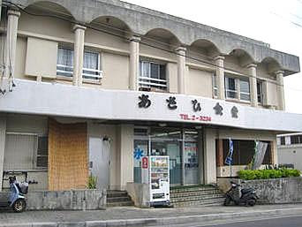 石垣島のあさひ食堂