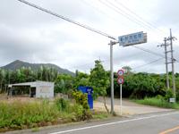 石垣島の於茂登岳 - 幹線道路には案内板有り