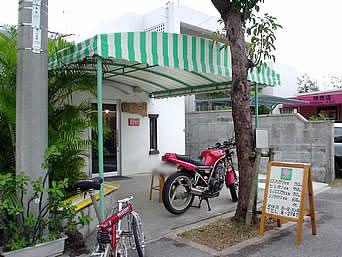石垣島のとんかつ 力/RIKI「米原のキャンプ場側で泳いだらここで食事です!」