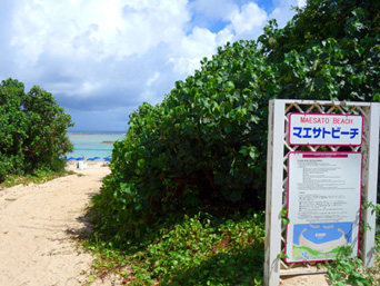 石垣島のマエザトビーチ/人工ビーチ(ホテル側)