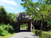 石垣島のパンナ岳公園西/バンナ岳公園西 - このトンネルが出口的!東側へ