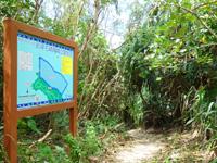 石垣島の川平タバガー/撮影場 - ビーチ入口に注意書きあり