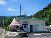 加計呂麻島の瀬相港 - 瀬相港と言えばこの巻き貝オブジェ