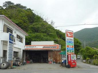 加計呂麻島の加計呂麻レンタカー「瀬相港から近いレンタカー」