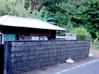 加計呂麻島のイキンマレンタカー