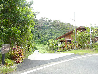 加計呂麻島のブラウンシュガー「加計呂麻島では数少ないカフェ」