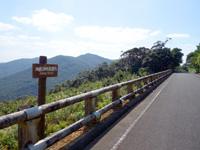 加計呂麻島の大島海峡展望所 - ここは素通りしてもいいレベルかも?