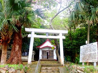 加計呂麻島の実久三次郎神社「実久集落入口にあります」