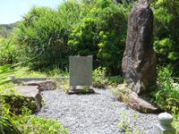 加計呂麻島の東郷元帥上陸の碑