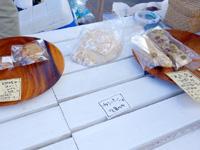 加計呂麻島のTsumugi/ツムギ - ベジ系の焼き菓子がメイン