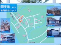 加計呂麻島の阿多地集落/巨大デイゴ/夫婦デイゴ/アシャゲ - 阿多地のマップもあります