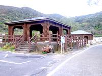 加計呂麻島の実久海岸/実久集落の写真