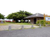 喜界島のムチャ加那公園