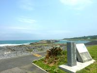 喜界島の小野津海岸/子午線モニュメント