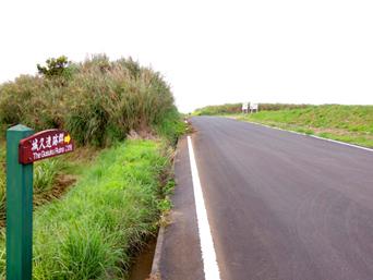喜界島の城久遺跡群/山田半田遺跡「分かりにくいですがこの辺あたりのようです」