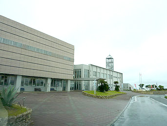 喜界町役場