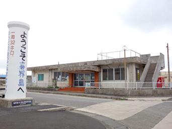 湾港ターミナル