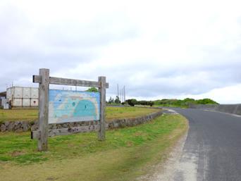 空港臨海公園/喜界ガーデンゴルフ場/キャンプ場