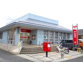 喜界島郵便局