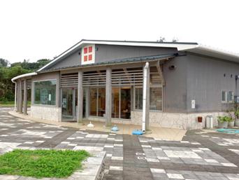 喜界町農産物加工センター