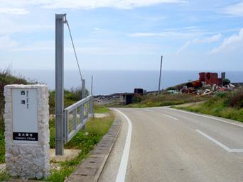 北大東島の西港/北大東港 西地区「北大東島の海の玄関口は西港」