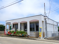 北大東島の北大東郵便局