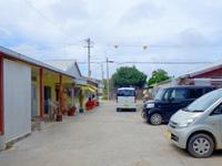 沖縄本島離島 北大東島の浅沼商店/浅沼食堂の写真