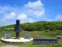 北大東島の上陸港跡/上陸公園/北大東島開拓百周年記念碑 - 石碑なんかもあるけどメインは下!