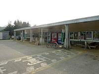 北大東島のJA北大東島売店/スーパーの写真