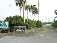 北大東島の北大東総合運動公園/地域スポーツセンター/離島振興総合センター