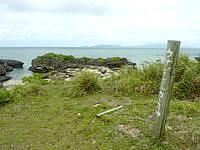 嘉弥真島のウサギさんコース - 島の北側の案内棒