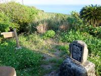 小浜島の大岳の展望台/小浜節の碑 - 小浜節の石碑もあります