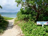小浜島の細崎北側のビーチ - 集落からの入口