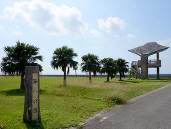 小浜島の海人公園「昔は穴場。今は人気スポットの海人公園」