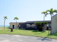 小浜島のはいむるビーチハウス/はいむるぶしビーチハウス - 最近流行のインスタ用の壁絵