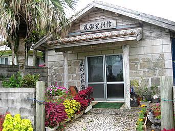 小浜島の小浜民俗資料館