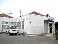 小浜島の小浜診療所