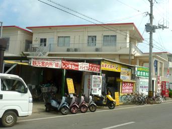 小浜島のお食事処 結花(閉店・島夢人に統一)「港すぐ近くの食事処」