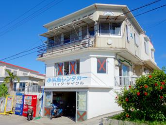 小浜島のボブズカフェ/BOB's CAFE