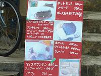 小浜島のCoyote/コヨーテ - メニューは意外といろいろ