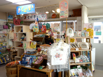 小浜島のくば屋ぁ/ちゅらさんばし旅ぬかろい売店「狭いながらもいろいろなグッズを販売しています」