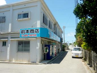 小浜島の前本商店(たなかさんとこパン販売店)「まさに島のコンビニ!何でもありそう。」