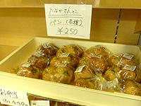 小浜島の前本商店 - 均一価格で250円で中には1個で!?