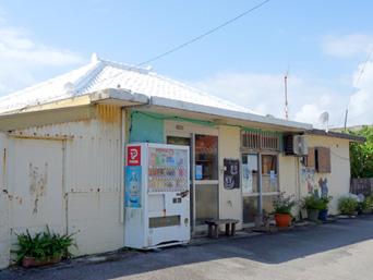 島のみやげ屋 大石商店