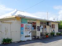 小浜島の島のみやげ屋 大石商店