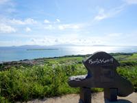小浜島の西大岳展望台/ちゅらさんの碑