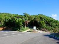 小浜島の西大岳展望台/ちゅらさんの碑 - 駐車場も立派なものが整備されています