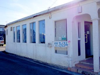 小浜島の居酒屋ちゅらさん「集落のやや奥まった場所にあります」