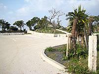 古宇利島のアマジャフバル農村公園